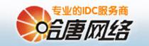 福州哈唐网络科技有限公司