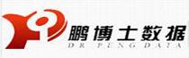 成都鹏博士电信传媒集团股份有限公司上海分公司
