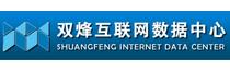 河北双烽电子科技有限公司
