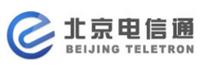 北京电信通电信工程有限公司