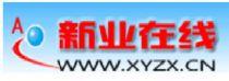 重庆新之业网络发展有限公司