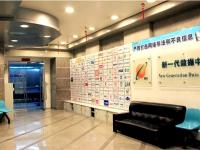 新一代数据中心广州科学城BGP机房