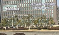 北京互联互通科技有限公司