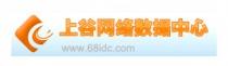 武汉上谷网络科技有限公司
