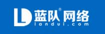 云南汉尚网络科技有限公司