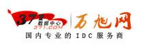 郑州易方科贸公司