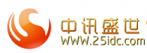 成都中讯盛世网络科技有限公司