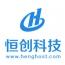 恒創網絡(香港)有限公司