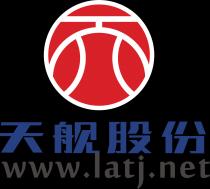 杭州天舰信息技术股份有限公司长沙分公司