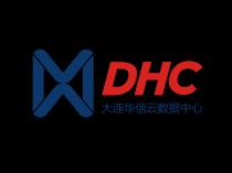 大连华信云数据中心(大连市高新技术产业园区黄浦路977号)