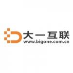 广州大一互联网络科技有限公司