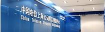 上海国定数据中心