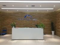 郑州景安互联网数据中心