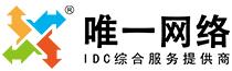 广东唯一网络科技有限公司