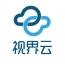 北京视界云天科技有限公司