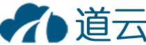 广州道云信息科技有限公司