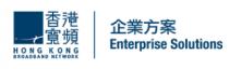 香港宽频HKBN数据中心(香港新界将军澳工业村骏昌街22号/葵涌禾塘咀街55号)